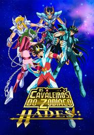 Os Cavaleiros do Zodiaco -Hades