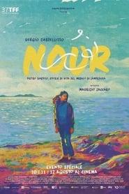 Nour (2020)