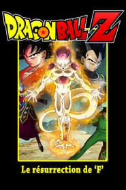 Dragon Ball Z - La Résurrection de 'F'