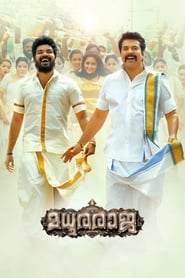 Madhuraraja (2019)