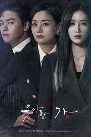 Image Assistir  Graceful Family legendado | Mega Fansubs