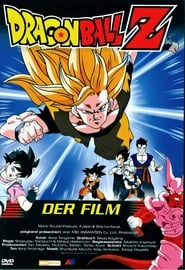 Dragonball Z 12: Die Fusion (1995)