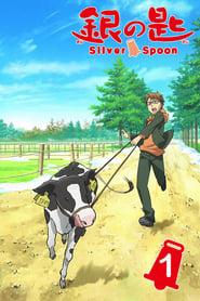 Silver Spoon: Season 1