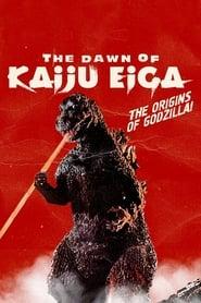 مشاهدة فيلم The Dawn of Kaiju Eiga مترجم