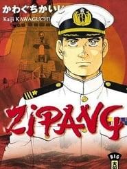 Zipang 2004
