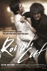 Rough Cut (2008) Hindi Dubbed