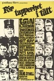 För tapperhet i tält (1965)