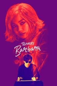 Tezuka's Barbara 2020
