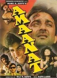 Amaanat 1994 Hindi Movie JC WebRip 350mb 480p 1.2GB 720p 3.5GB 8GB 1080p