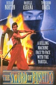 The Sword of Bushido 1990