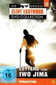 Letters from Iwo Jima (2006)