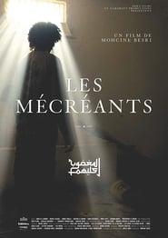 The Miscreants 2011