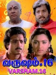 வருஷம் 16 1989