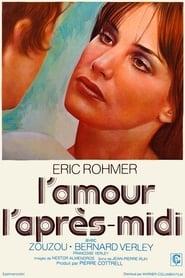 Chloe in the Afternoon / L'amour l'après-midi / Ο Έρωτας το Απόγευμα (1972) online ελληνικοί υπότιτλοι