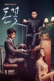 Serie streaming   voir 돈꽃 en streaming   HD-serie