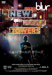Blur: New World Towers (2015) poster