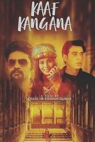 Kaaf Kangana (2019)