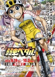 Yowamushi Pedal: Re:RIDE (2014)