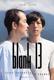 مشاهدة فيلم blank 13 مترجم