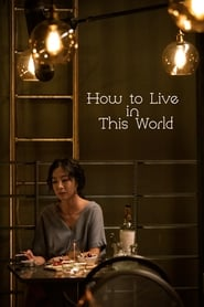 How to Live in This World (2019)