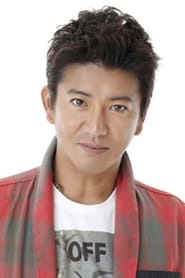 Mas peliculas con Takuya Kimura