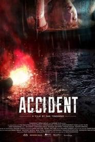 შემთხვევა / Accident