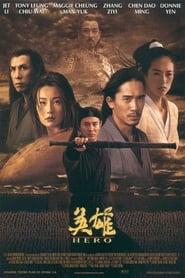 Héroe Hero (2002) | Ying xiong