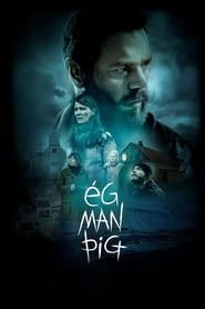 I Remember You / Ég Man Þig (2017)