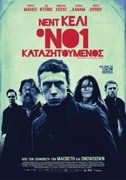 True History of the Kelly Gang / Νεντ Κέλι, ο Νο 1 Καταζητούμενος (2020) online ελληνικοί υπότιτλοι
