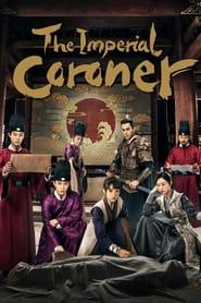 The Imperial Coroner ฉู่ฉู่มือชันสูตรฟ้าประทาน Season 1 ซับไทย ตอนที่ 1-36