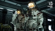 The Wandering Earth Images