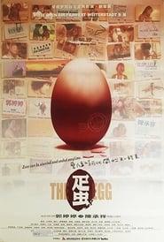 The Egg 2000