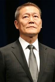 Imagen Jun Kunimura