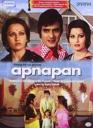 Apnapan 1977 Hindi Movie Sony WebRip 300mb 480p 1.2GB 720p 3GB 1080p