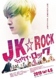 JK Rock (2019)