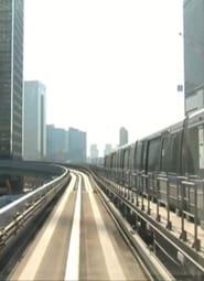 Platform #12 Tokyo