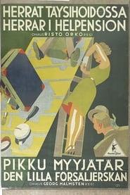 Herrat täysihoidossa 1933