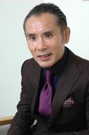 Tsurutaro Kataoka