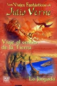 Les voyages extraordinaires de Jules Verne 2000