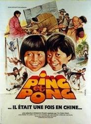 ping & pong... il était une fois en chine