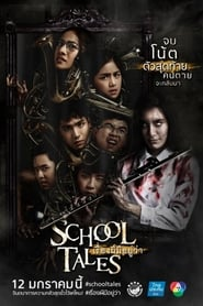 Nonton School Tales (2017) Film Subtitle Indonesia Streaming Movie Download