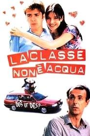 La classe non è acqua 1997