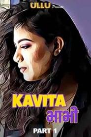 Kavita Bhabhi S01-S02 (2020)