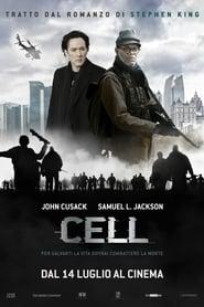 Guardare Cell