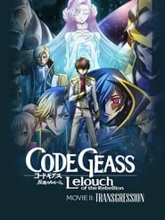 Poster Code Geass: Lelouch of the Rebellion - Transgression