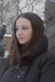 Lusya Shteyn