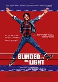 Blinded by the Light (2019) online ελληνικοί υπότιτλοι