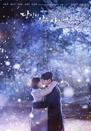 While You Were Sleeping Season 1 Episode 25