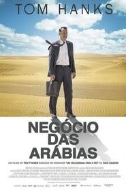 Negócio das Arábias