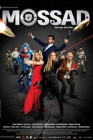 Poster Mossad 2019